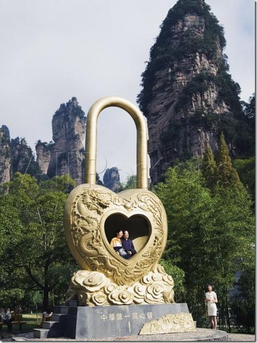 Largest Heart Padlock